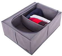 Органайзер для хранения вещей с крышкой Organize серый KHV-2 SKL34-176145