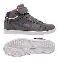 Підліткові кросівки Kappa Aperym MD V Kid 38 Grey SKL35-187579