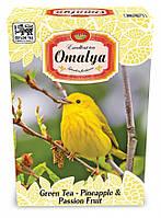 "Чай зеленый Омалия ""Желтая птица"" Ананас и Маракуя 100г., фото 1"