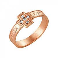 Позолоченное кольцо Спаси и Сохрани с крестиком и камушками 15.5 размер