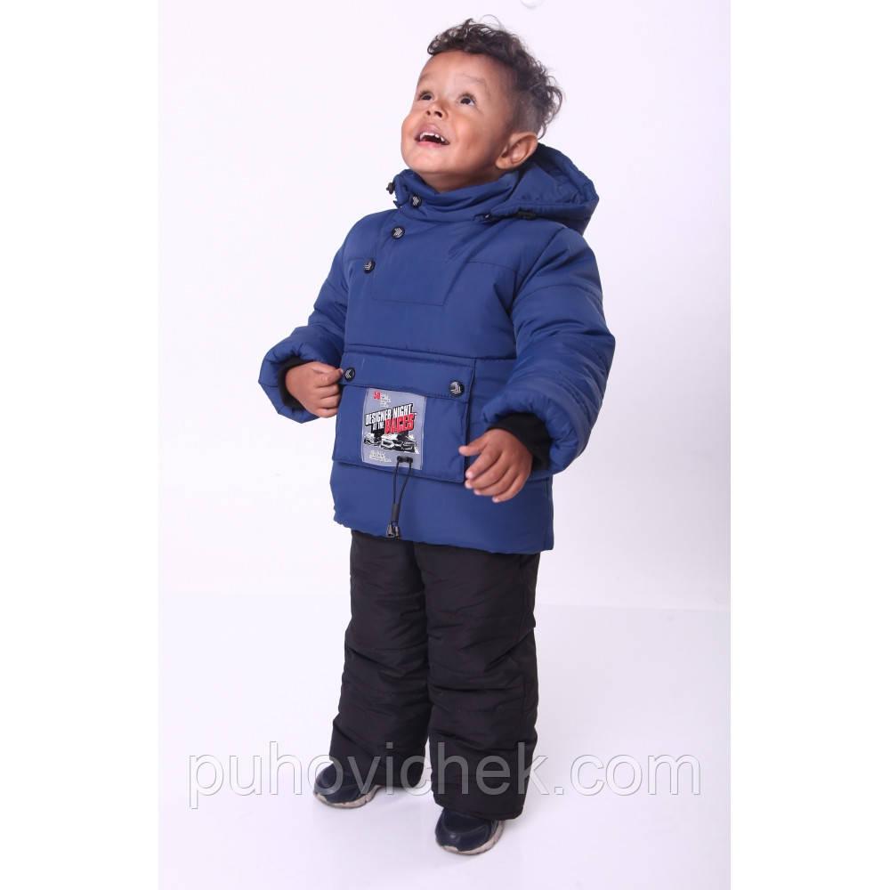 Теплі зимові комбінезони для хлопчиків розміри 92-104