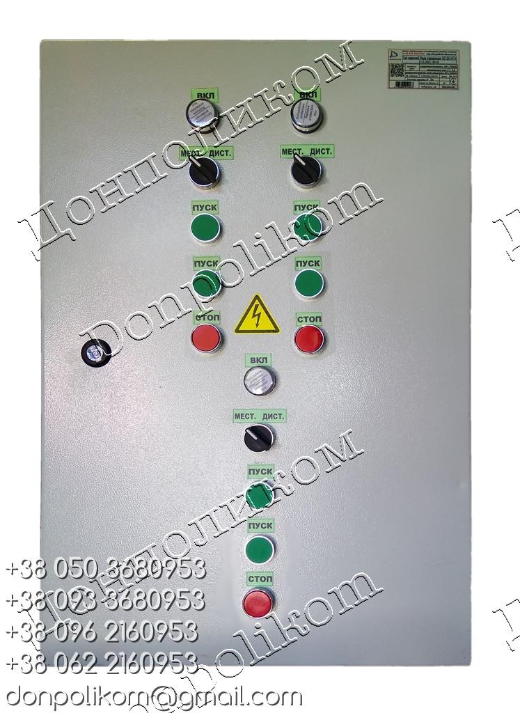 РУСМ5429 реверсивный  ящик управления  тремя электродвигателями