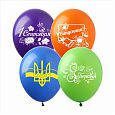 """Воздушные шары """" Праздники и Даты """", выпускные в школах и детских садах"""