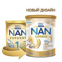 Смесь Nestle NAN Supreme 1 800 г 12323205 ТМ: NAN
