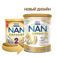 Смесь Nestle NAN Supreme 2 800 г 12328849 ТМ: NAN