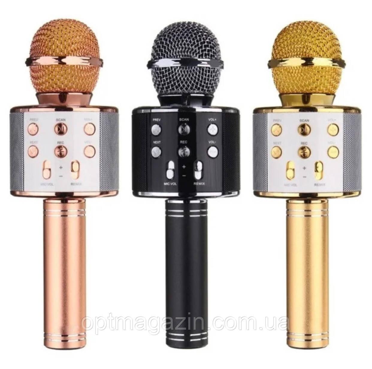 Бездротової Bluetooth мікрофон караоке 858