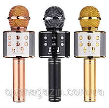 Беспроводной Bluetooth микрофон караоке 858