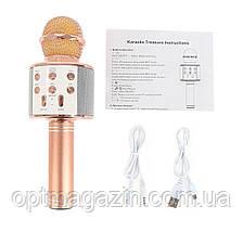 Бездротової Bluetooth мікрофон караоке 858, фото 2