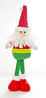 Мягкая новогодняя игрушка Дед Мороз 36см