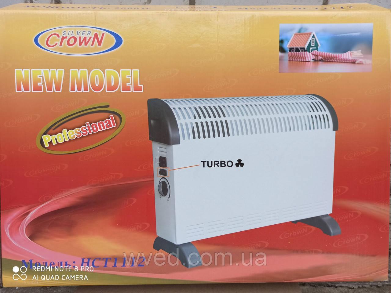 Конвектор CROWN TURBO (2 кВт с вентилятором)