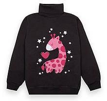 Детский свитер для девочки SV-20-26-2 *Симпотяжки* (104,110,116)