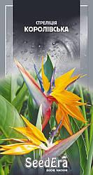 Семена Стрелиция Королевская комнатная 5 шт SeedEra 6030