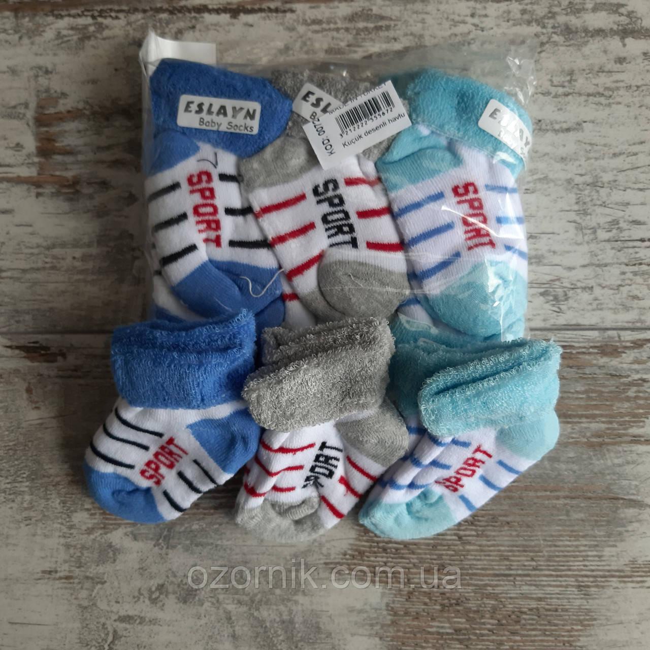 Оптом Махровые Носочки для Новорожденных Мальчиков Турция