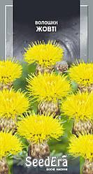 Насіння Волошки Жовті багаторічні 0.5 г Seedera 6005