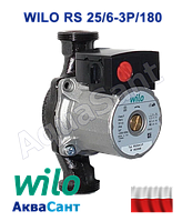 Циркуляционный насос WILO RS 25/6-3 P/180 (Польша)