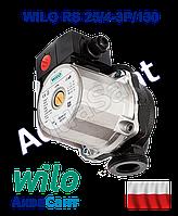 Циркуляционный насос WILO RS 25/4-3 P/130 (Польша)