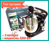 Кухонный комбайн Rainberg RB-8081 Мощный миксер тестомес