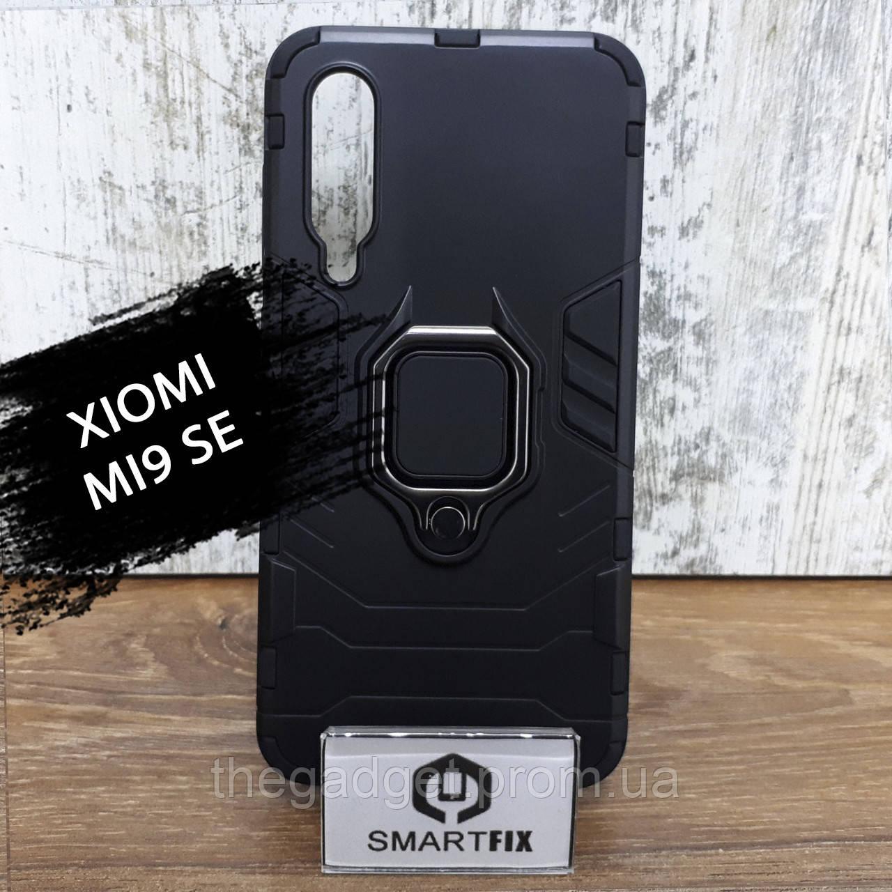 Противоударный чехол для Xiaomi Mi 9 SE Transformer Ring