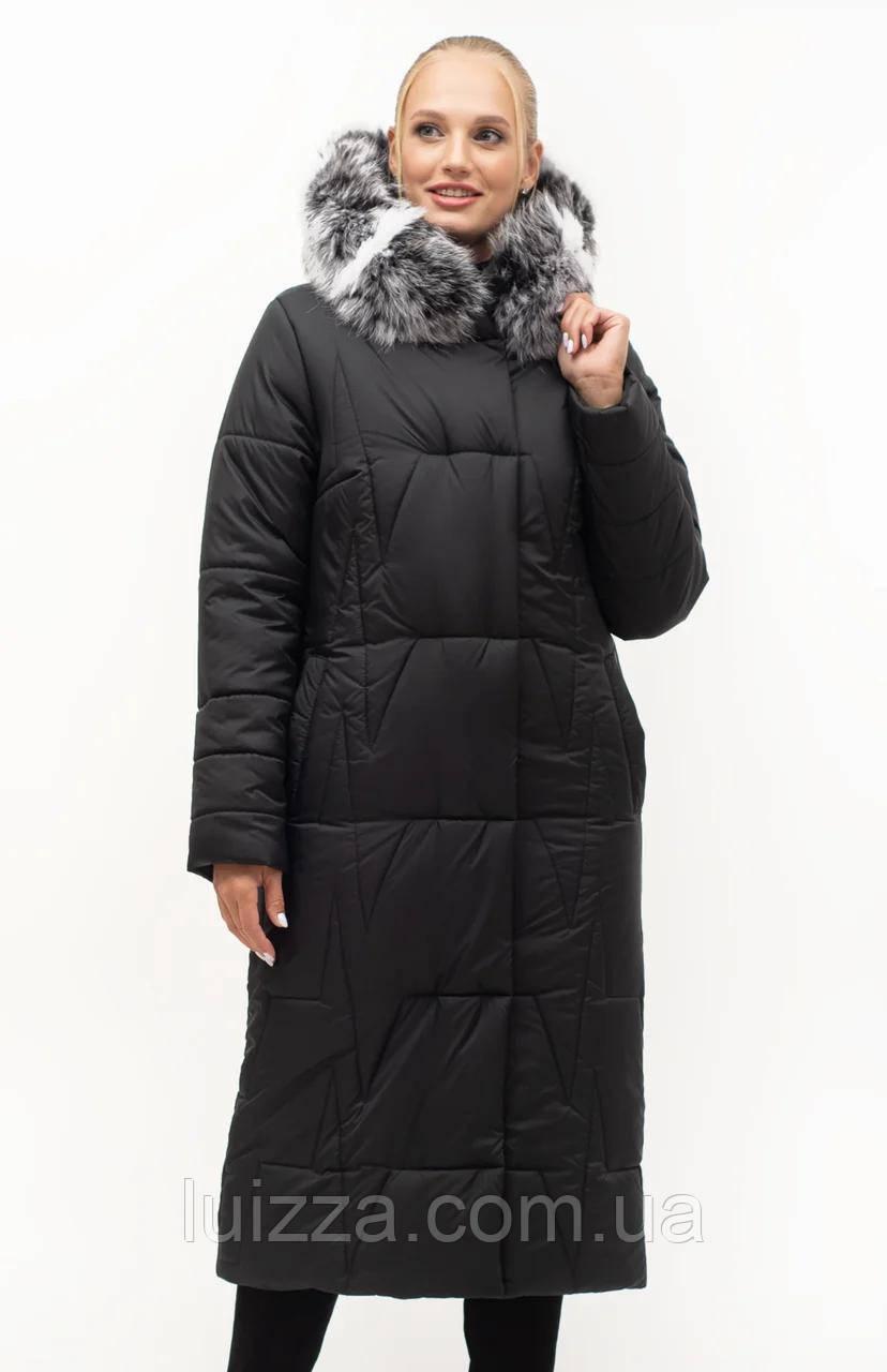 Женский зимний длинный пуховик  46-56 рр