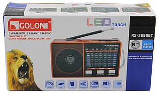 Радіоприймач Golon RX-8866 акумуляторний, USB/SD програвач