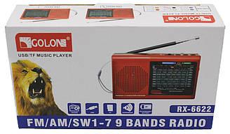 Радіоприймач Golon RX-6622 акумуляторний, USB/SD програвач