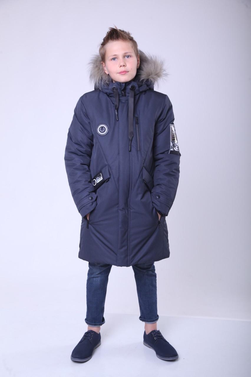 Зимняя куртка парка для мальчика от производителя 32-42 синий