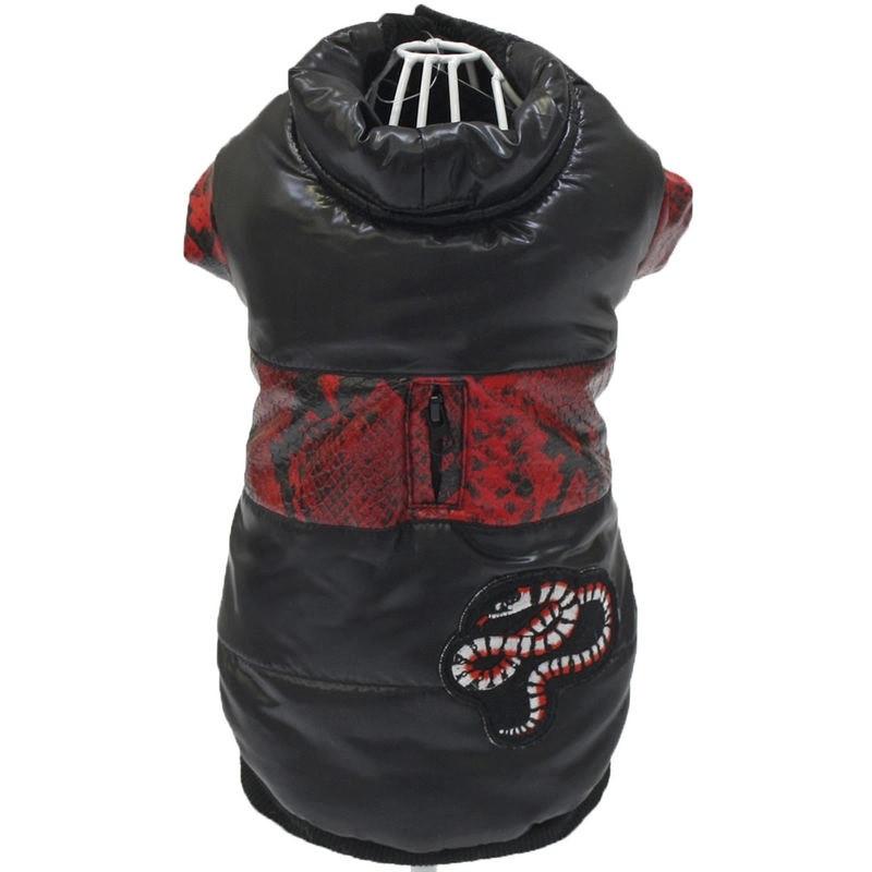 Куртка для собак утепленная JARED, 20 см, Croci