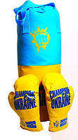 Боксерская груша с перчатками Украина (45 см) M-UA