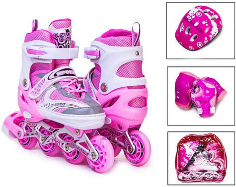 Детские раздвижные ролики с защитой Happy Pink размер 29-33 подсветка колеса