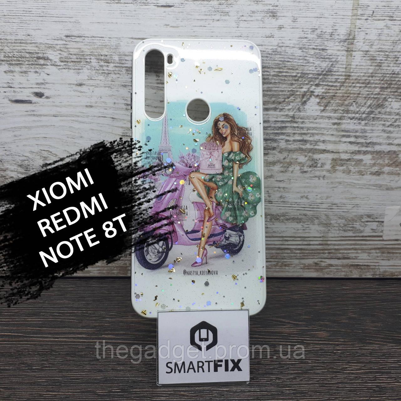 Силиконовый чехол с рисунком для Xiaomi Redmi Note 8T Girls Case №2