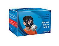 Противогаз фильтрующий детский MD-1