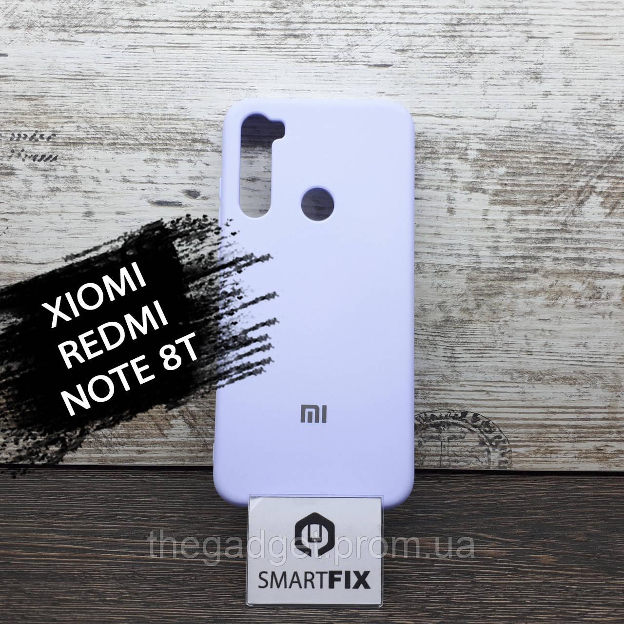 Силиконовый чехол для Xiaomi Redmi Note 8T Full Soft Сиреневый