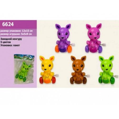 Заводний кенгуру 6624 5 * 9см 5 кольорів в пакеті 12 * 15см