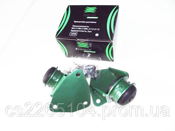Кронштейн растяжки ВАЗ 2108 усиленный СЭВИ Экстрим, фото 2