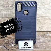 Протиударний чохол Xiaomi Mi8 SE