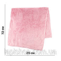 Банное полотенце 72х35см Bathlux, фото 6