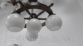 """Люстра деревянная """"Колесо-штурвал"""" изнатурального дерева на 4 белых плафонов"""