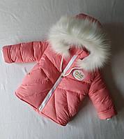 Детская куртка для девочки зимня 98р 92 98 104 Зефирка Караловый