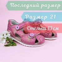 Розовые босоножки девочке Ортопеды Tomm размеры 21, фото 1