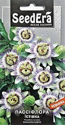 Семена Пассифлора съедобная комнатная 5 шт SeedEra 6029