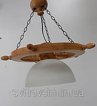 """Люстра деревянная """"Колесо-штурвал""""  из светлого натурального дерева на 1 белый плафон"""