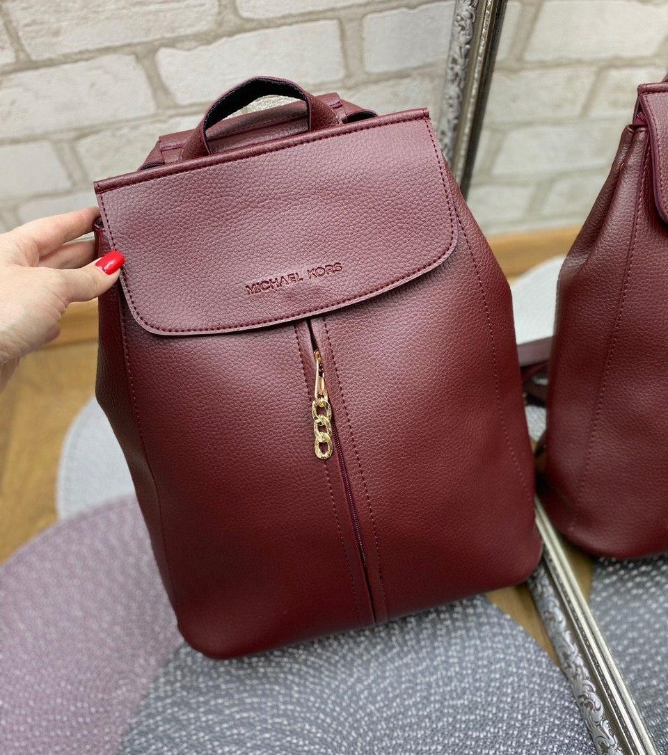 Рюкзак женский бордовый городской молодежный модный сумка-рюкзак кожзам
