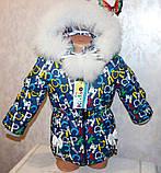 Детский теплый зимний комбинезон и куртка на девочку на овчине с натуральной опушкой на 1 2 3 4 5 лет, фото 5