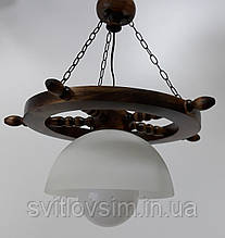 """Люстра деревянная """"Колесо-штурвал""""  из темного натурального дерева на 1 белый плафон"""