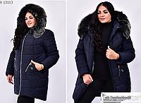Куртка зимова з хутром великого розміру, з 60-68 розмір