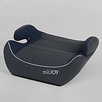 Детское автокресло-бустер JOY 65127 Серый с синим, группа 2/3, вес ребенка 15-36 кг