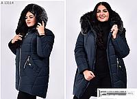 Зимова куртка з хутром великого розміру, з 60-68 розмір