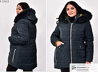 Зимова куртка з хутром великого розміру, з 52-62 розмір