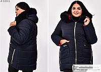 Куртка зимова з хутром великого розміру, з 52-62 розмір