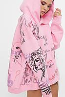 Женская теплая оверсайз кофта худи на флисе из трехнитки с надписями (теплый худи fup)